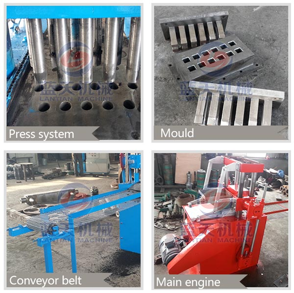 shisha charcoal briquetting making machine