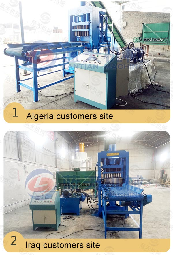 Customers site of charcoal briquette making machine