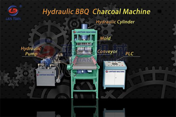 Details of BBQ charcoal press machine