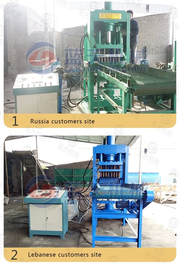 Customers Site of Coconut Shell Charcoal Briquette Machine