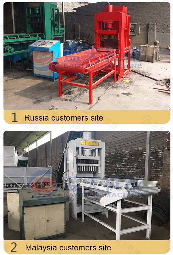 Customers site of wood charcoal briquette machine