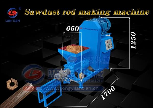 Details of Rice Husk Extruder Machine