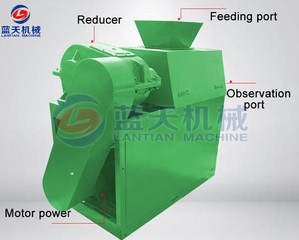 Details of Charcoal Pellet Making Machine