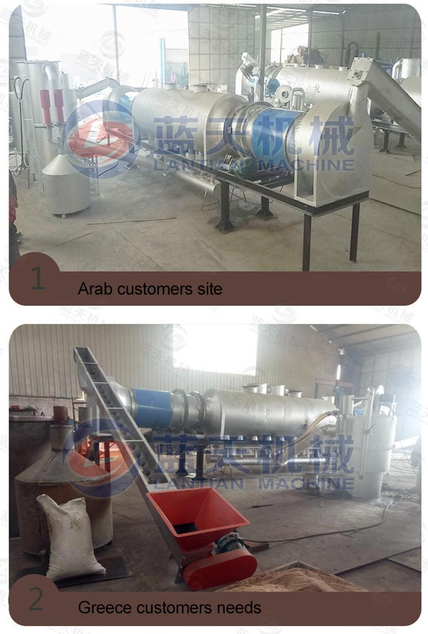 Customers Site of Rice Husk Carbonization Furnace