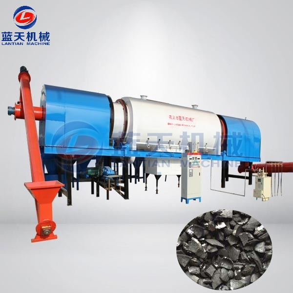Sawdust Carbonization Furnace