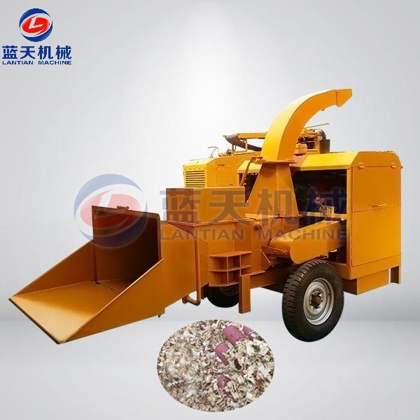 Tree Leaves Crusher Machine