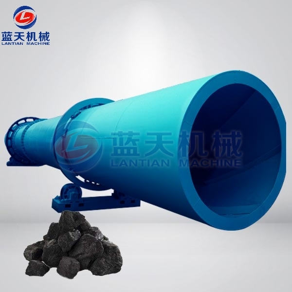 Coal Rotary Dryer
